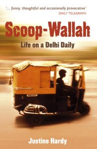 Scoop-Wallah