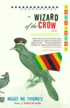 Wizard-of-the-crow