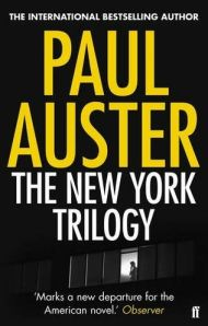 New-york-trilogy