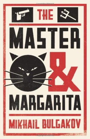 Master-and-margarita