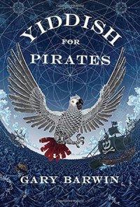 yiddish-for-pirates