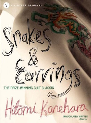 Snakes & Earrings by Hitomi Kanehara